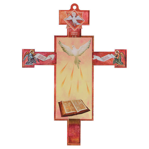 3D Holy Communion cross with Holy Spirit diploma 2