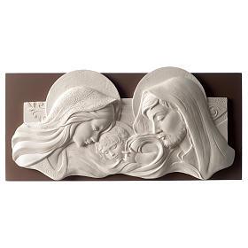 Cadre tête de lit Sainte Famille blanc et marron 25x55 cm résine et bois s1
