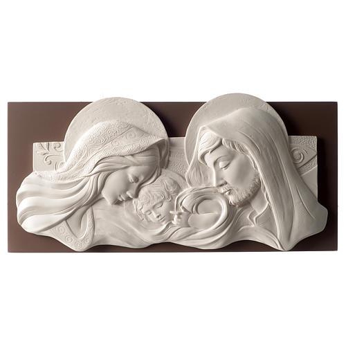 Cadre tête de lit Sainte Famille blanc et marron 25x55 cm résine et bois 1