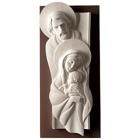 Quadro Sacra Famiglia verticale resina e legno s1