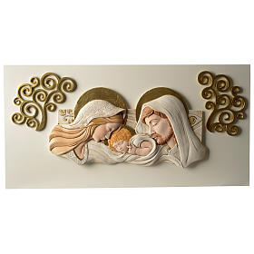Holy Family, bas-relief in painted resin 40x80 cm s1