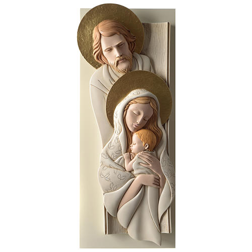 Holy Family, vertical bas-relief in painted resin and wood with golden details 1