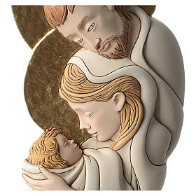 Bassorilievo della Sacra Famiglia resina colorata sagoma s2