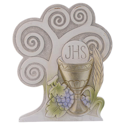 Favour for First Communion, Tree of Life 10 cm 1
