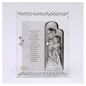 Quadretto con preghiera 15x10 cm s1