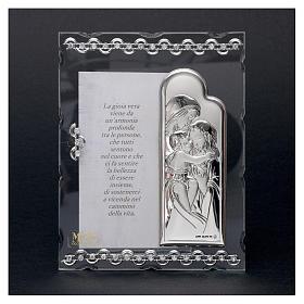 Quadretto con preghiera 15x10 cm s2
