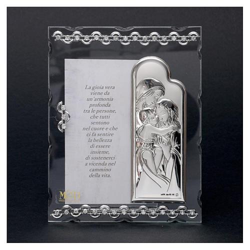 Quadretto con preghiera 15x10 cm 2