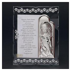 Quadretto Gesù con orazione 15x10 cm s2
