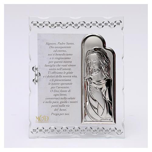 Quadretto Gesù con orazione 15x10 cm 1