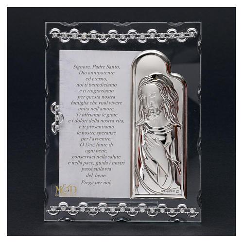 Quadretto Gesù con orazione 15x10 cm 2