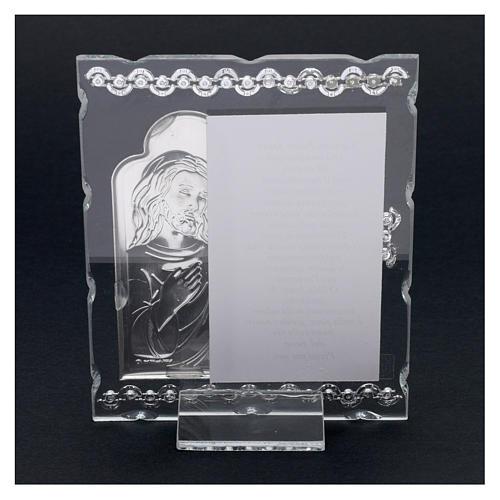 Quadretto Gesù con orazione 15x10 cm 3
