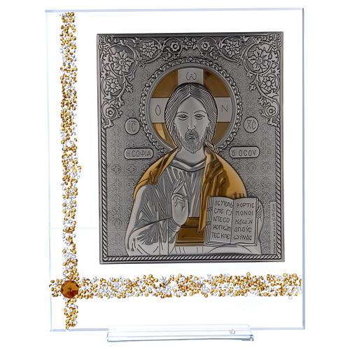 Cuadrito Icono Cristo Pantocrátor sobre lámina plata 25x20 cm 1