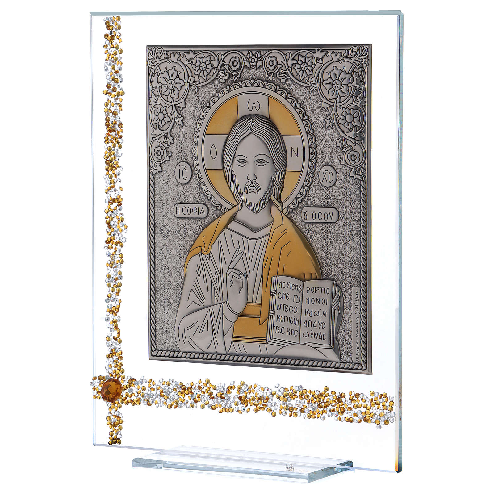 Quadretto Icona Cristo Pantocratore su lamina argento 25x20 cm 3