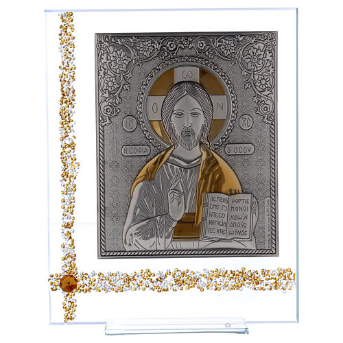 Quadretto Icona Cristo Pantocratore su lamina argento 25x20 cm 1