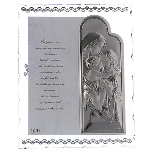 Idea regalo quadro Sacra Famiglia e preghiera lamina argento 25x20 cm 1