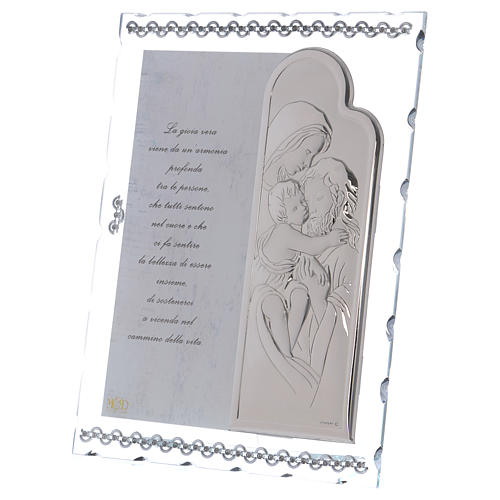 Idea regalo quadro Sacra Famiglia e preghiera lamina argento 25x20 cm 2