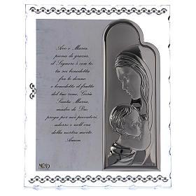 Quadretto Maternità con lamina argento e preghiera 25x20 cm s1