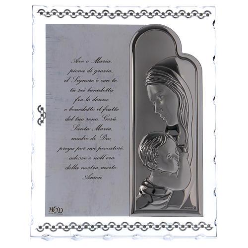 Quadretto Maternità con lamina argento e preghiera 25x20 cm 1