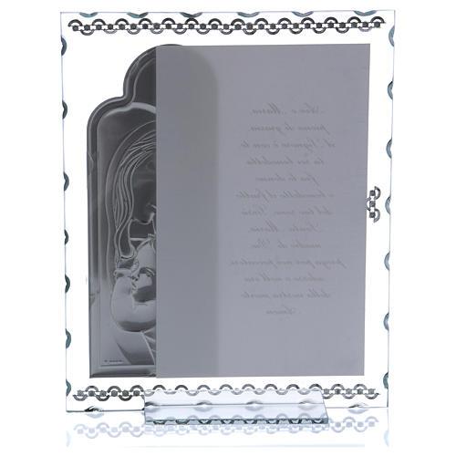 Quadretto Maternità con lamina argento e preghiera 25x20 cm 3