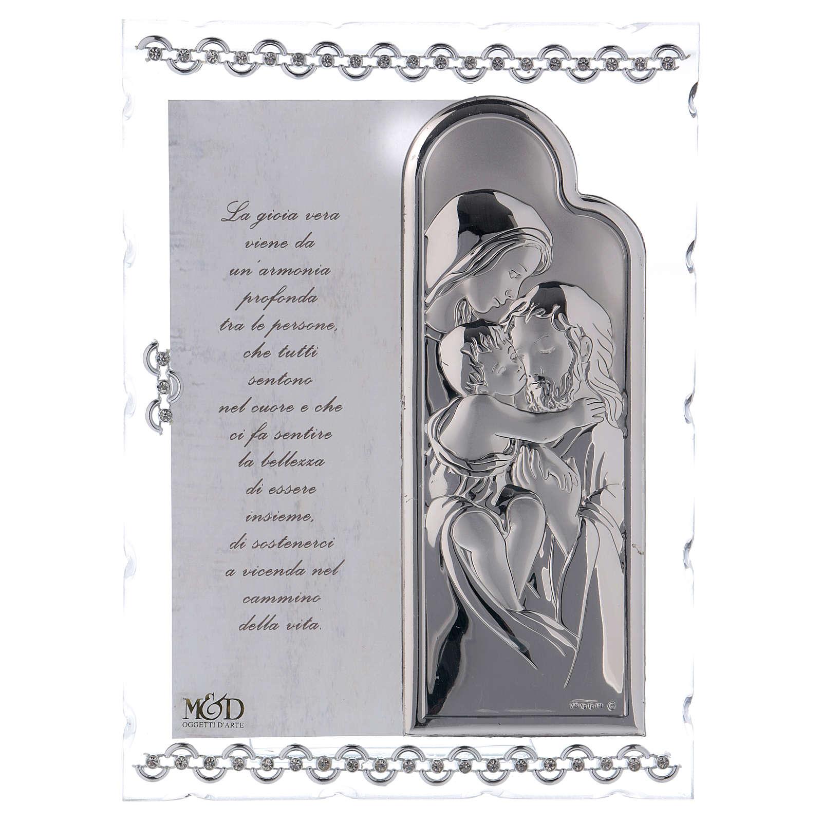 Quadretto regalo S. Famiglia 20x15 cm 3