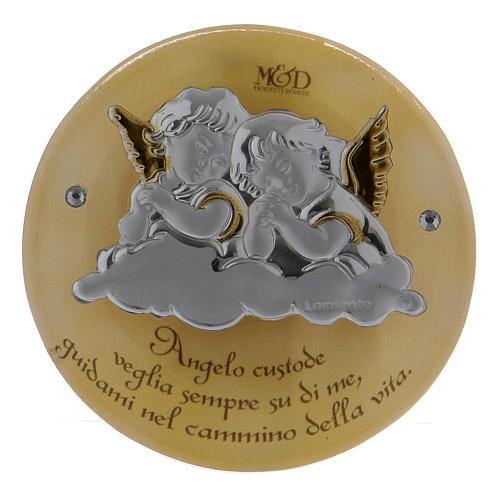 Bonbonnière religieuse Anges gardiens 5 cm 1