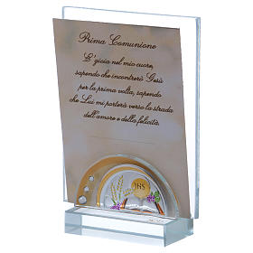 Party favour for Holy Communion picture holder in glass and crystal 10x5 cm s2