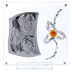 Quadretto regalo Sacra Famiglia con fiore centro color ambra 15x10 cm s1