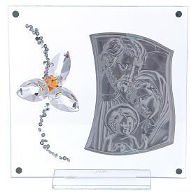 Quadretto regalo Sacra Famiglia con fiore centro color ambra 15x10 cm s3