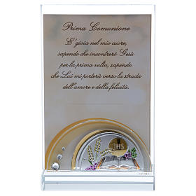 Bomboniera Prima Comunione cornice 15x10 cm s1