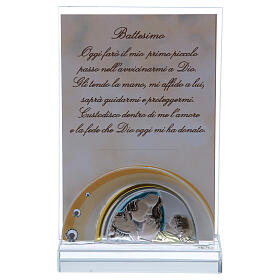 Christening favor picture frame Maternity 6x4 in s1