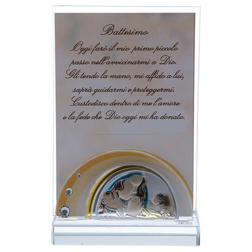 Christening favor picture frame Maternity 6x4 in 1