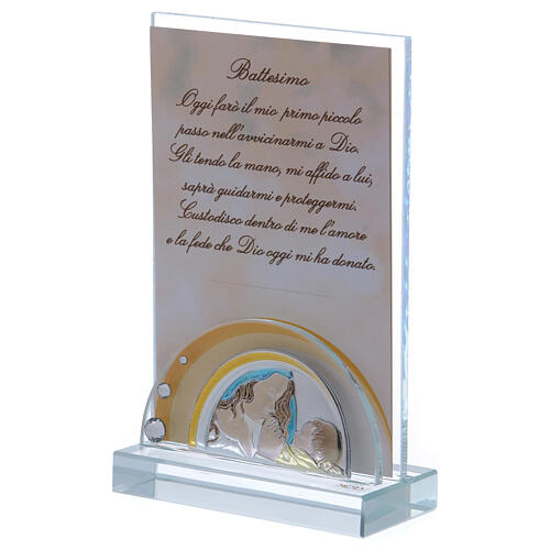 Christening favor picture frame Maternity 6x4 in 2