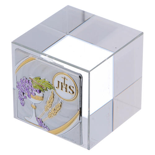 Holy Communion favor cubic paperweight 2x2x2 in 2