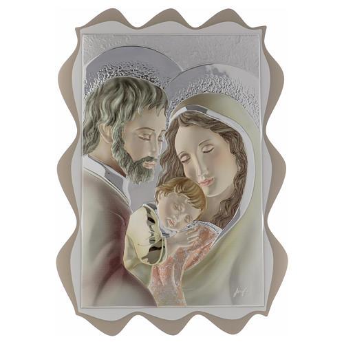Cuadro Sagrada Familia plata coloreada 40x30 cm 1