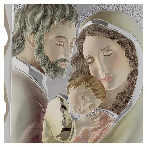 Cuadro Sagrada Familia plata coloreada 40x30 cm 2