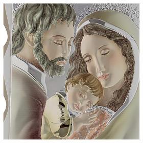Quadro capoletto Sacra Famiglia argento colorato 40x30 cm s2