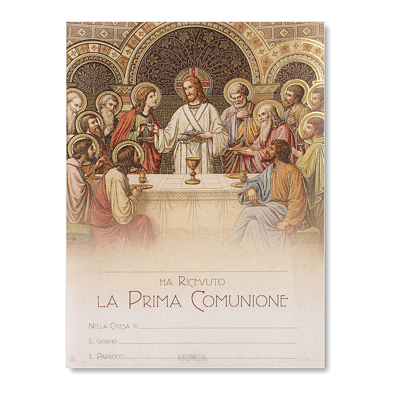 Holy Communion Parchment Last Supper 24x18 cm 3