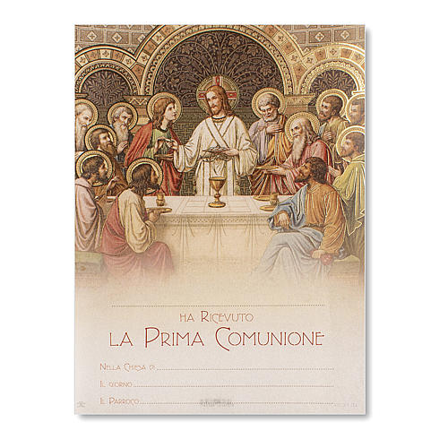 Holy Communion Parchment Last Supper 24x18 cm 1