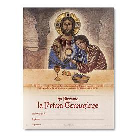 Pergamena Comunione Icona Gesù e San Giovanni 24x18 cm s1