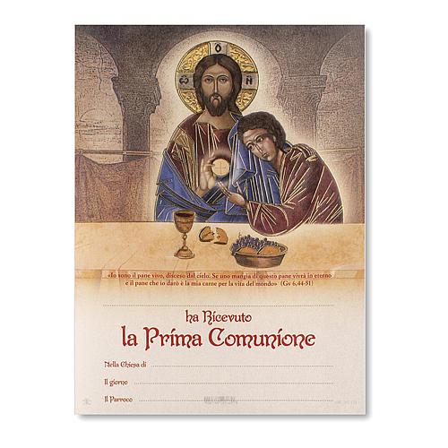 Pergamena Comunione Icona Gesù e San Giovanni 24x18 cm 1