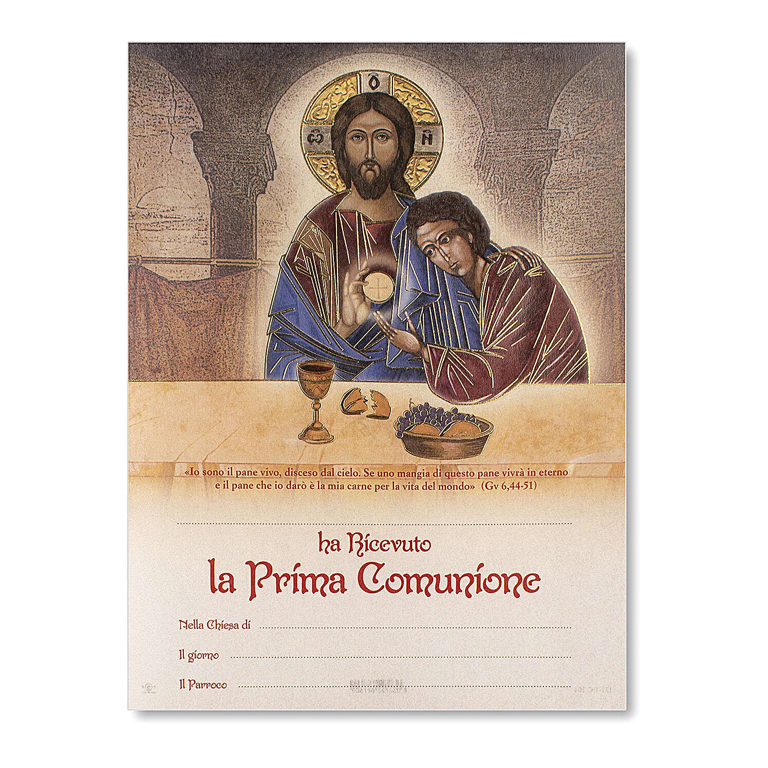 Holy Communion parchment Icon of Jesus with Saint John 9x7 in 3