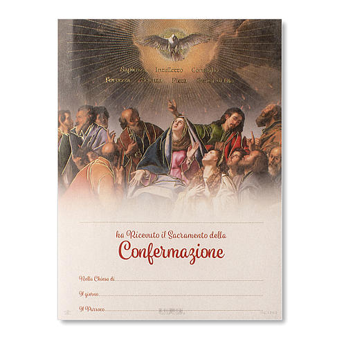 Pergamena Cresima Pentecoste 24x18 cm 1