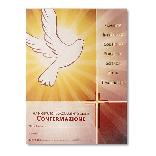 Pergamino Confirmación imagen Espíritu Santo 24x18 cm 1