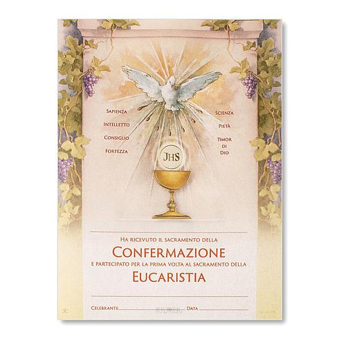 Pergamino Primera Comunión y Confirmación Espíritu Santo y Cáliz 24x18 cm 1