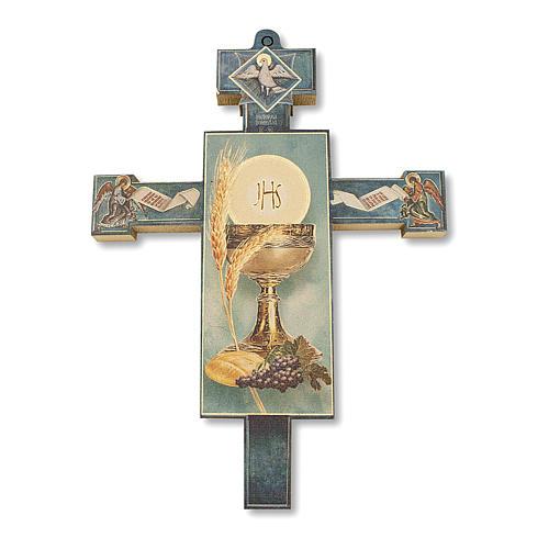 Croix souvenir Première Communion avec diplôme Symboles Eucharistiques 13,5x9,5 cm 2