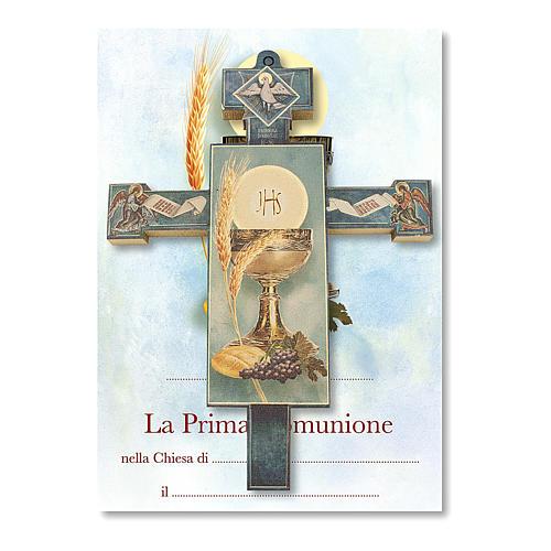 Croce ricordo Prima Comunione con diplomino Simboli Eucaristici 13,5x9,5 cm 1