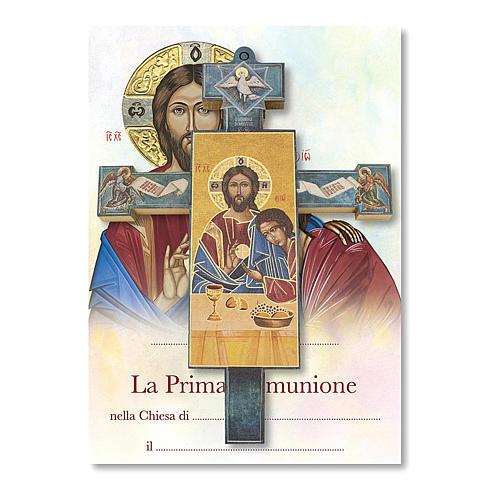 Cruz recuerdo Primera Comunión diploma Icono Jesús y San Juan 13,5x9,5 cm 1