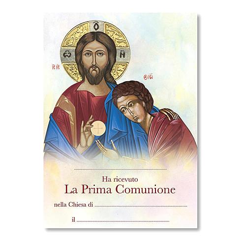 Cruz recuerdo Primera Comunión diploma Icono Jesús y San Juan 13,5x9,5 cm 3
