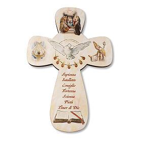Croce ricordo Cresima diplomino Spirito Santo e Simboli Confermazione 14x9,5 cm s2