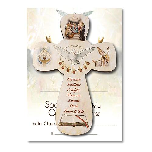 Croce ricordo Cresima diplomino Spirito Santo e Simboli Confermazione 14x9,5 cm 1